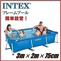 メタルフレームプール(INTEX) 300×200×75cm カバー付き 空気入れ不要!