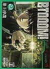BTOOOM! 第23巻