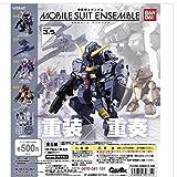 機動戦士ガンダム MOBILE SUIT ENSEMBLE 3.5 [全5種セット(フルコンプ)]