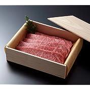 A5ランクの牛肉からさらに厳選した究極の黒毛和牛 鳥取いなば万葉牛 サーロインステーキ 1枚(200g) 桐箱入り