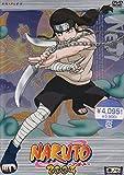 NARUTO -ナルト- 2nd STAGE 2004 巻ノ七 [DVD]