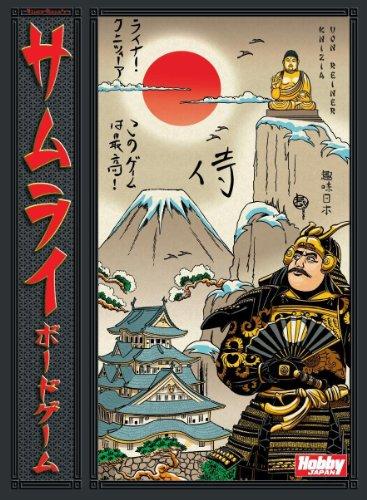 サムライ・ボードゲーム 日本語版