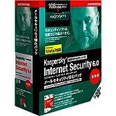 Kaspersky Internet Security 6.0 メールセキュリティ強化パック 通常版