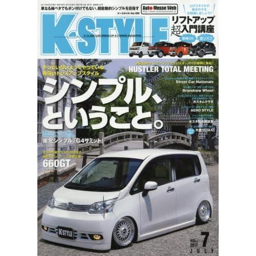 K-STYLE(ケースタイル) 2017年 07 月号 [雑誌]
