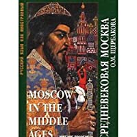 Srednevekovaia Moskva / Moscow in the Middle Ages (in Russian, English)