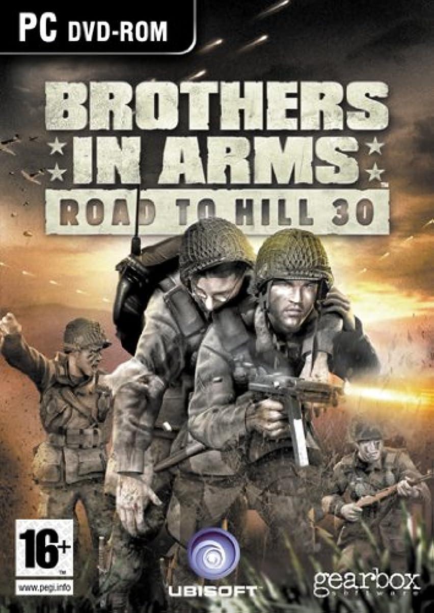 未満特権的風刺Brothers in Arms: Road to Hill 30 (英語版) [ダウンロード]