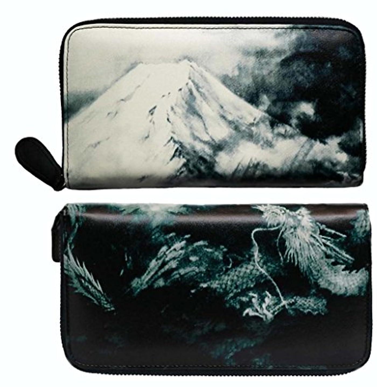 低い旋律的特権金財運如意財布「富士山に龍」