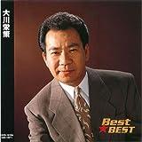大川栄策 12CD-1015A