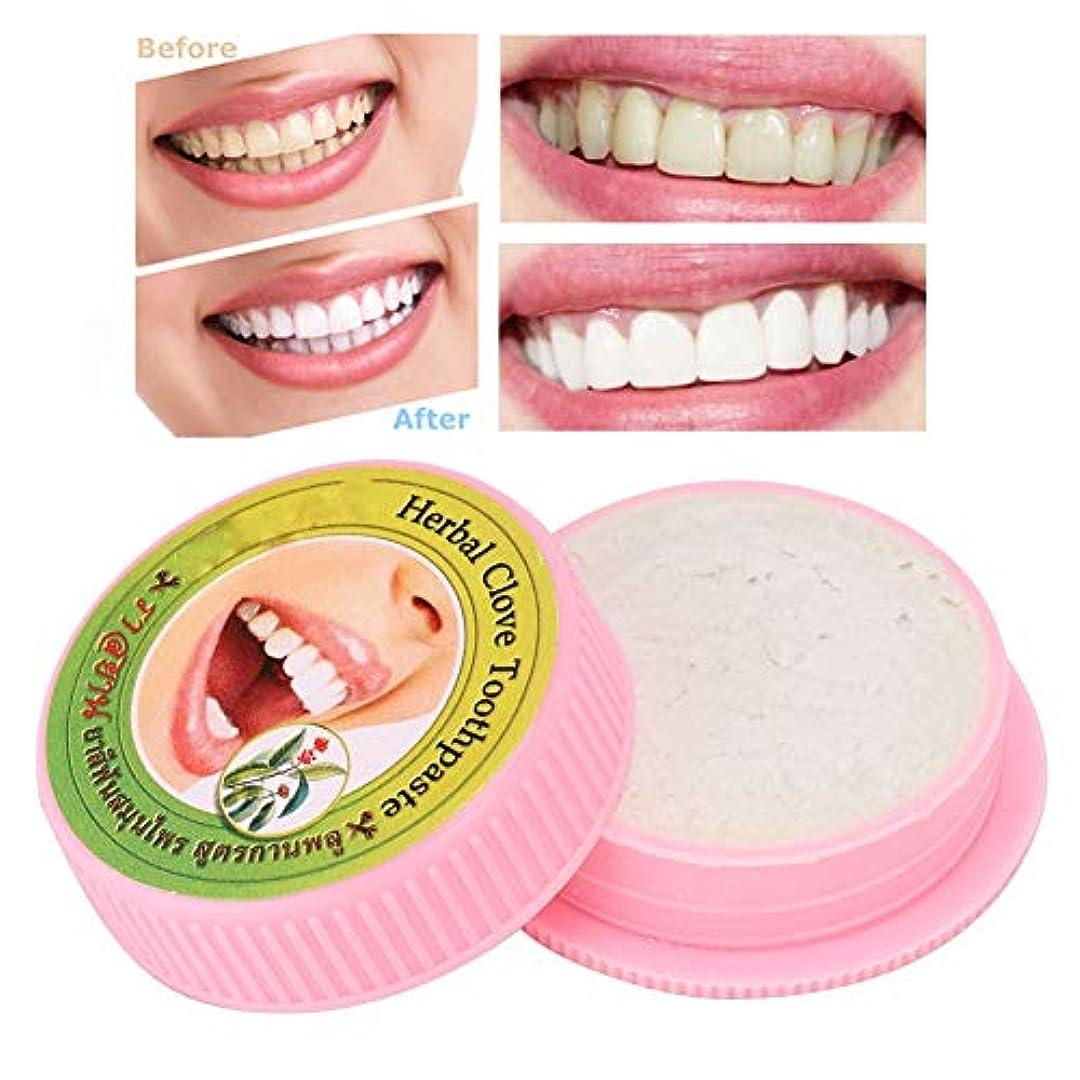 挑む散歩佐賀ホワイトニング歯磨き粉、クローブ歯ホワイトニング歯磨き粉除去ステイントゥースパウダーマウスケア25g