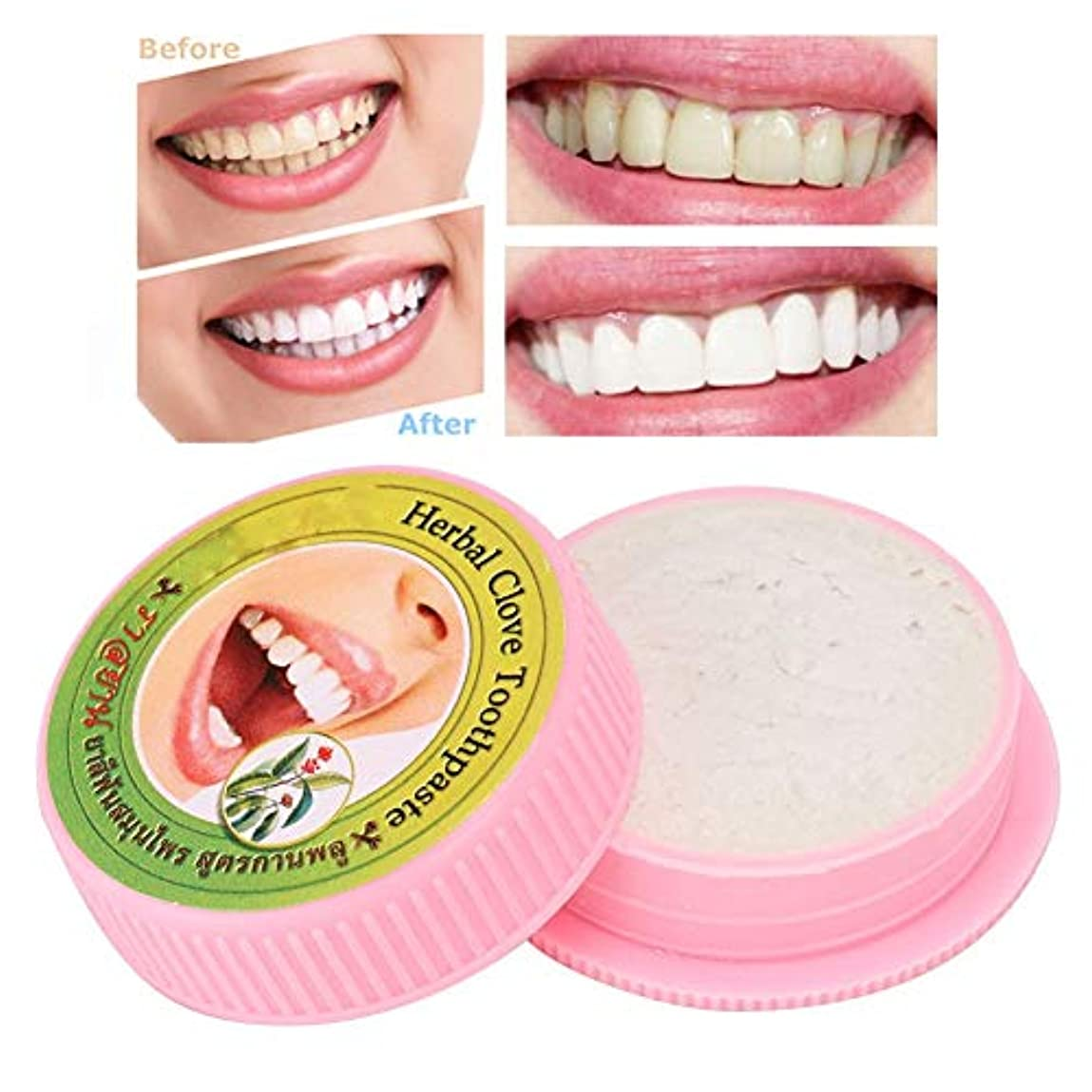従来の労働一致するホワイトニング歯磨き粉、クローブ歯ホワイトニング歯磨き粉除去ステイントゥースパウダーマウスケア25g
