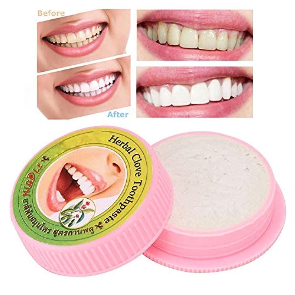 方向列挙する厚さホワイトニング歯磨き粉、クローブ歯ホワイトニング歯磨き粉除去ステイントゥースパウダーマウスケア25g