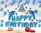 誕生日 飾り付け セット Happy Birthday バルーン ガーランド 風船 バースデー 飾り JATO ガーランド きらきら 風船 大号空気入れ付き (ブルー2)