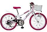 DEEPER(ディーパー) 22インチ 子供用自転車 6段変速 バスケット・ライト・カギ標準装備 DE-22 ホワイト×ピンク