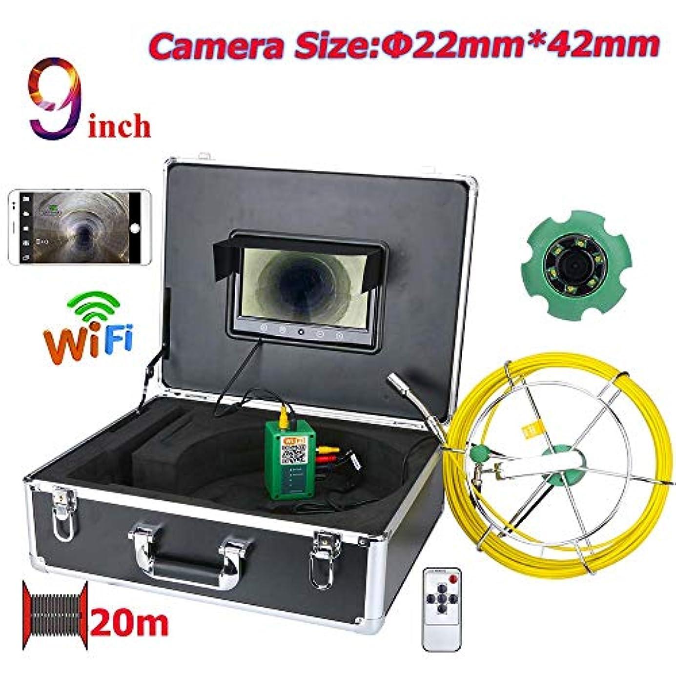 チョーク強制的敵20M / 30M / 40M / 50M 9インチWiFiワイヤレス22mm工業用パイプ下水道検査ビデオカメラシステム