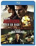ジャック・リーチャー ベストバリューBlu-rayセット[Blu-ray/ブルーレイ]