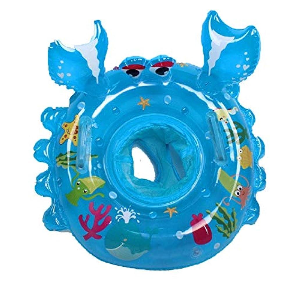 赤外線最終通行料金Hasada カニ型フローティングリング水泳場子供の安全PVC入浴足入浴活動フローティングウォーターゲーム風呂子供用水泳プール (Color : Blue)