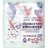 信防エディックス ぷっくろう(折り鶴) 多目的袋 40ℓ用 20枚入