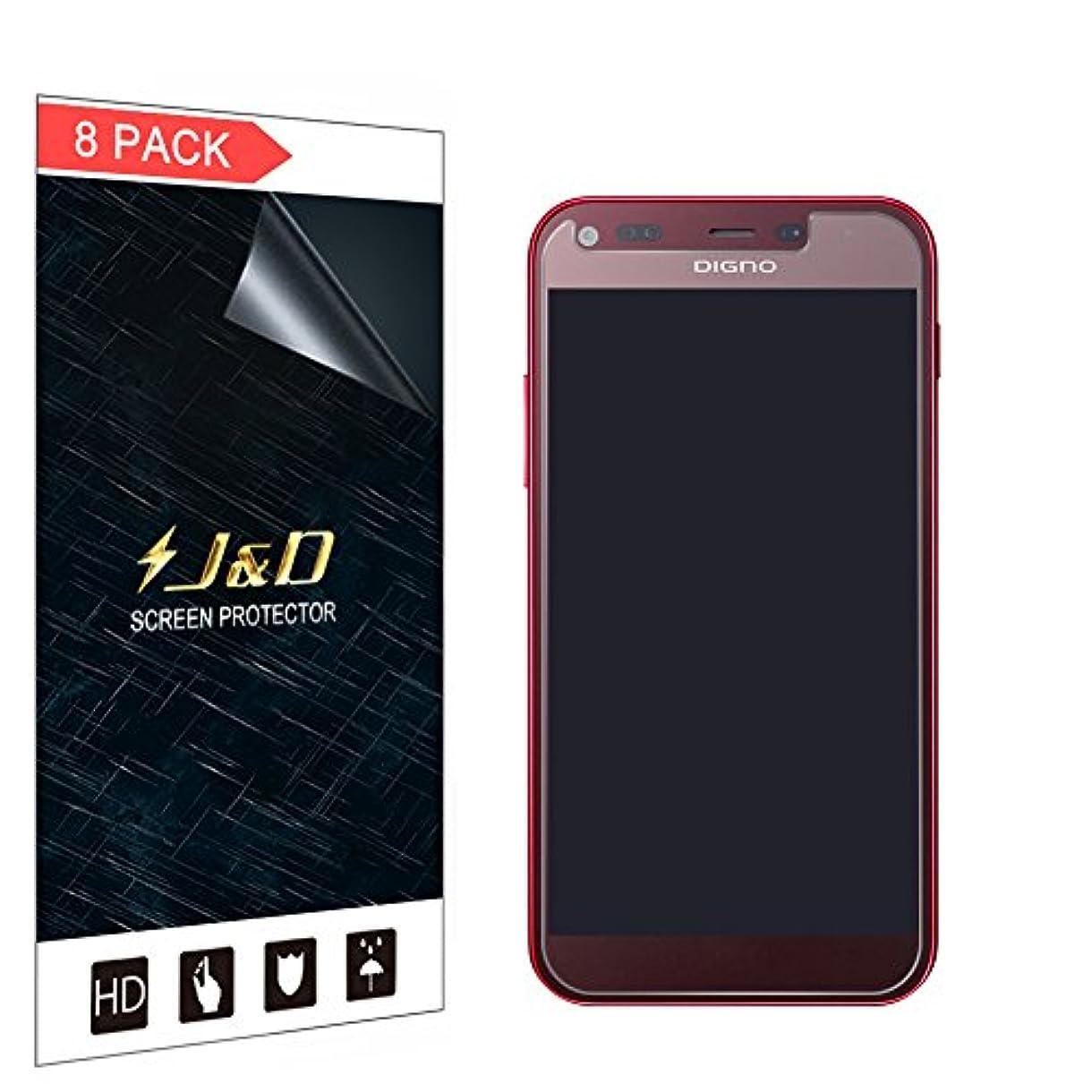 不愉快に評決マークされた(8 パック) DIGNO E スクリーンプロテクター、J&D DIGNO E 用[アンチグレア][指紋防止]高品質のマット保護フィルム