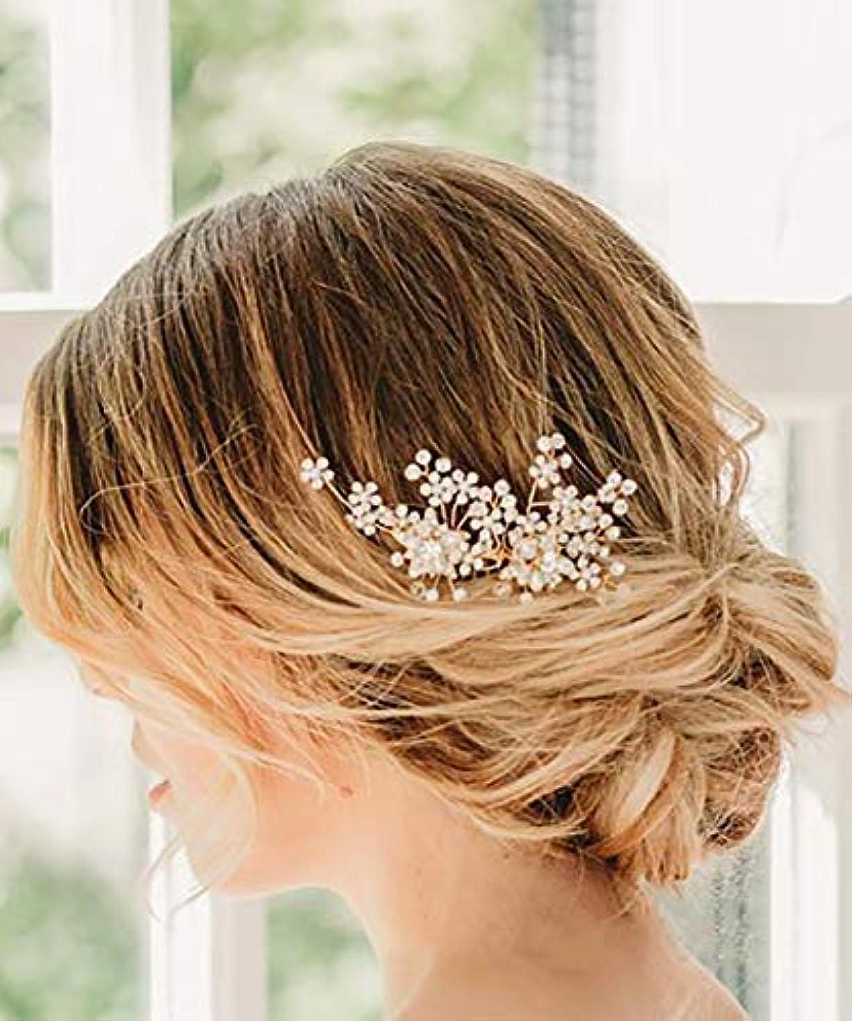 生理精通した打撃Deniferymakeup Dainty Bridal Floral Hair Comb Wedding Pearl Hair Comb Woodland Bridal Hair Accessories Flower...