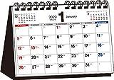2020年 シンプル卓上カレンダー A5ヨコ【T11】 ([カレンダー]) 画像