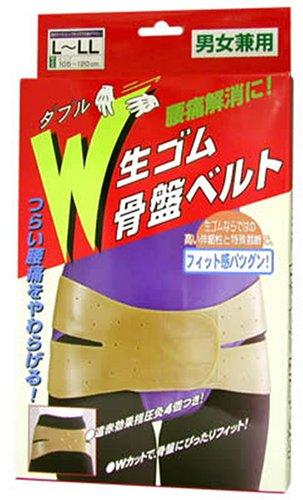 コジット W生ゴム骨盤ベルト L〜LL(1コ入)