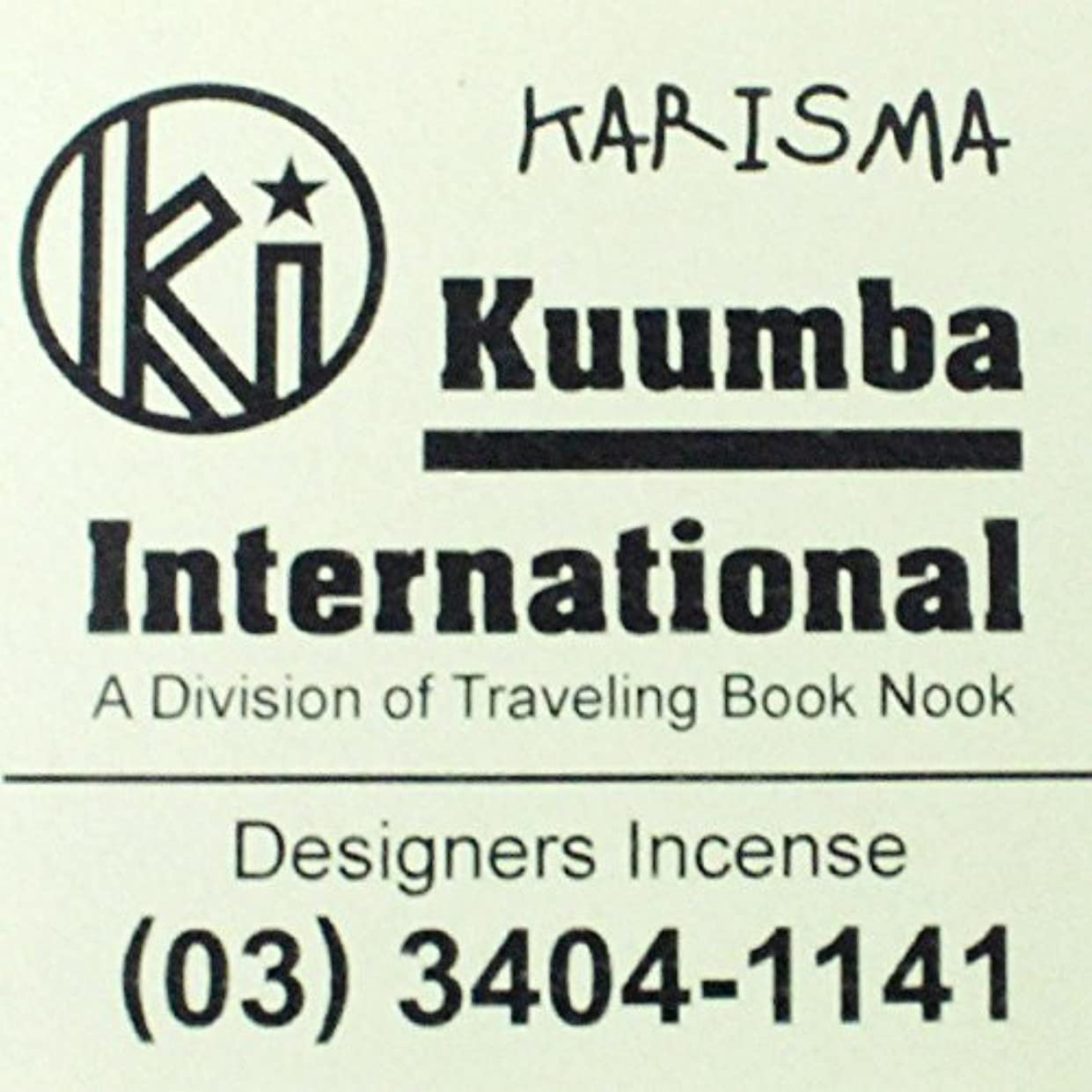 割れ目先駆者つぼみ(クンバ) KUUMBA『incense』(KARISMA) (Regular size)