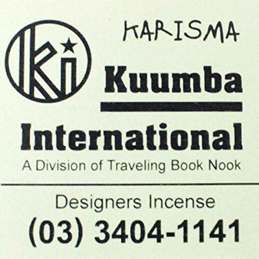 チロ財布遺産(クンバ) KUUMBA『incense』(KARISMA) (Regular size)