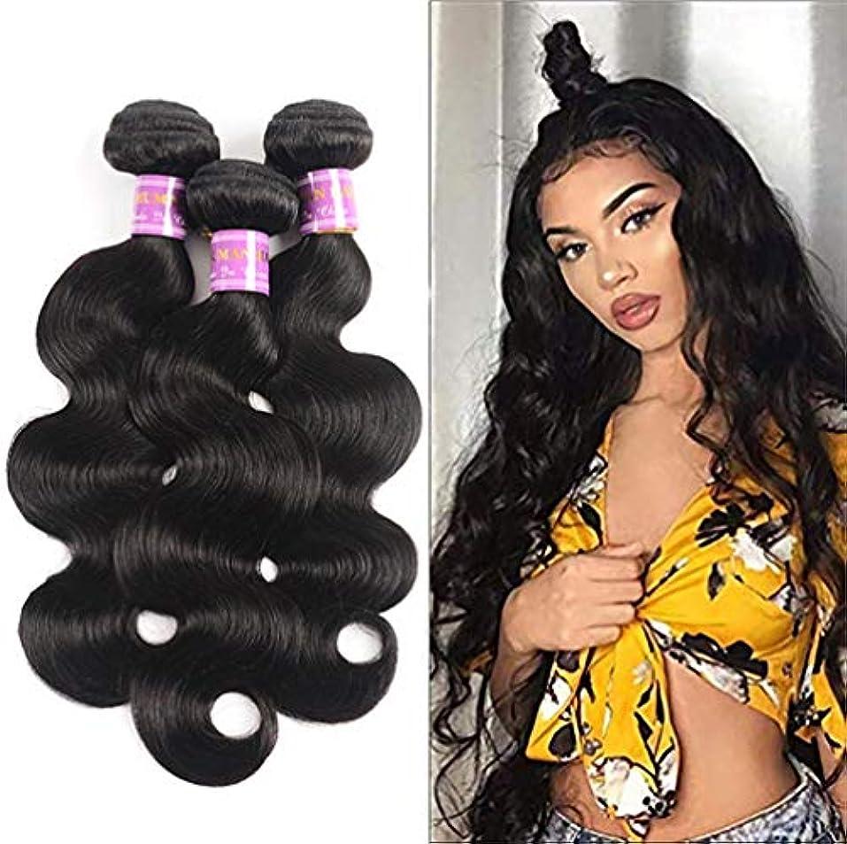 ベーコン柔らかさ中性3バンドルブラジルヘアバンドルブラジルボディウェーブバンドル100%バージン未処理の人間の髪織り毛延長(100 +/- 5 g)/ pc