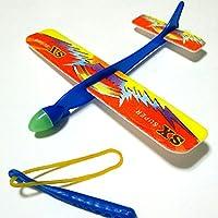 ゴム飛ばしグライダー 12個入
