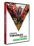 VideoStudio Pro 2019 アップグレード/特別優待/アカデミック版