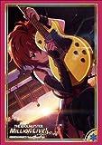 ブシロードスリーブコレクション ハイグレード Vol.2027 アイドルマスター ミリオンライブ!『ジュリア』