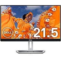 Dell ディスプレイ モニター S2218H 21.5インチ/フルHD/IPS光沢/6ms/VGA,HDMI/スピーカ内蔵/フレームレス/3年間保証