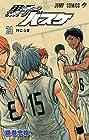 黒子のバスケ 第24巻