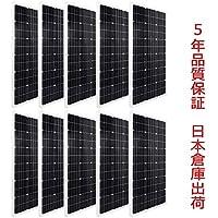 ECO-WORTHY ソーラーパネル 100W 単結晶 太陽光チャージ 超高効率 省エネルギー 耐蝕性 災害対策 日本倉庫出荷 10枚セット