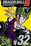 DRAGON BALL Z #32[DVD]