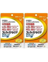 【2個セット】コレス&ミドルケア タブレットW 28粒(機能性表示食品)