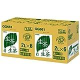 [2CS] キリン 生茶(2L×6本)×2箱