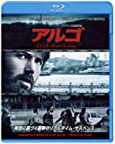 アルゴ<エクステンデッド・バージョン>[Blu-ray/ブルーレイ]