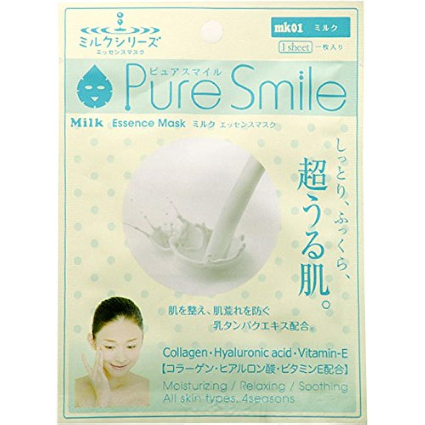 より傷つきやすいモンキーピュア スマイル (Pure Smile) ミルクエッセンスマスク ミルク