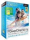 PowerDirector 16 Ultra 公認テクニカルガイドブック版