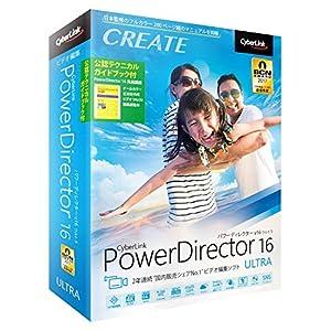 サイバーリンク PowerDirector 1...の関連商品5