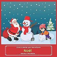 Noël - Livre à colorier pour les enfants - Heureux Mandalas (Bons livres de noel)
