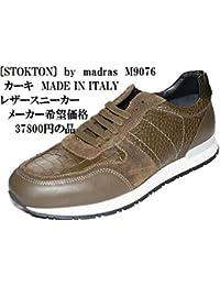 STOKTON by madras (マドラス)M9076 本革 クラッシック カジュアル レザー スニーカー made in italy