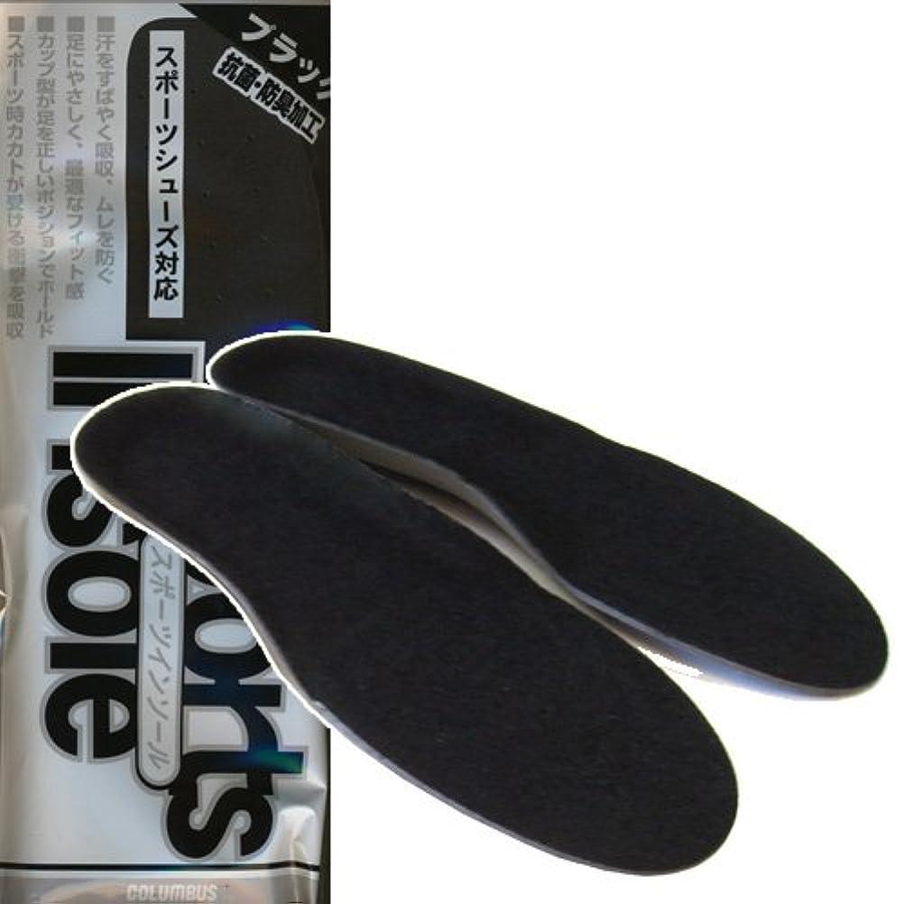 無限大放牧する保証コロンブス スポーツインソール ブラック 女性用 フリーサイズ(22.0~25.0cm)