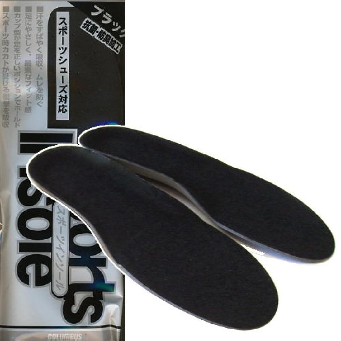 火星プレビスサイトお金コロンブス スポーツインソール ブラック 女性用 フリーサイズ(22.0~25.0cm)