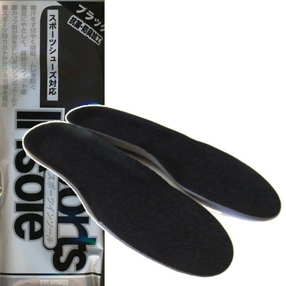 受け皿飢えた混合したコロンブス スポーツインソール ブラック 女性用 フリーサイズ(22.0~25.0cm)