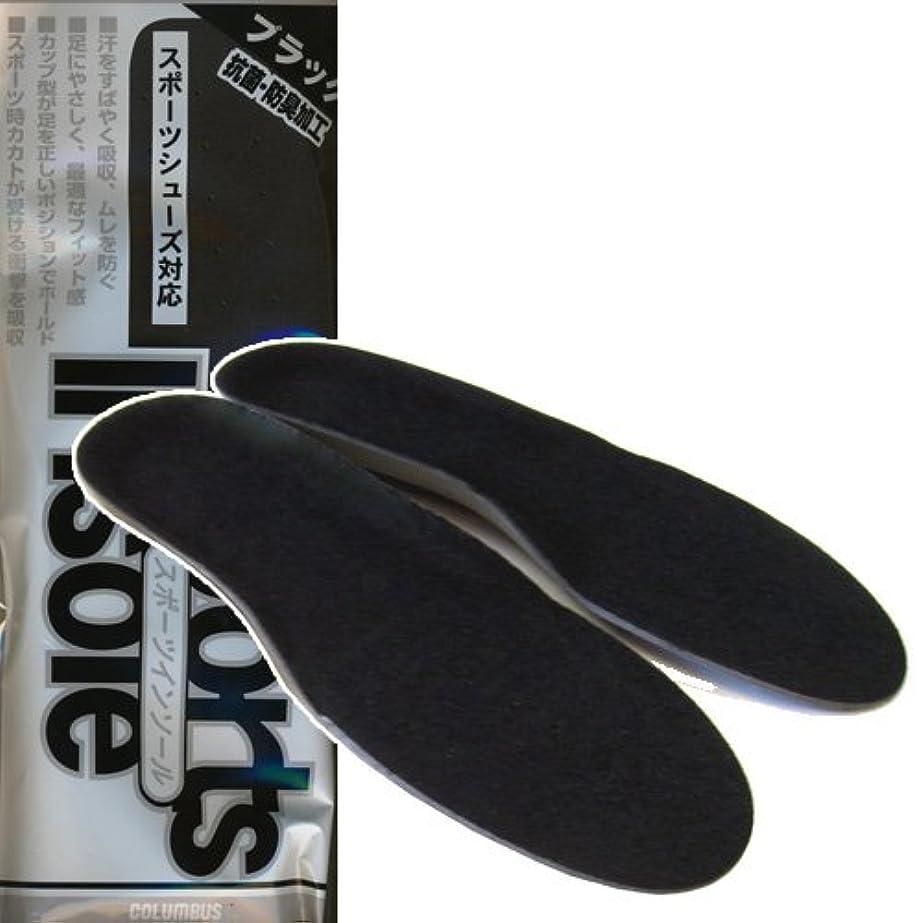 海岸入場楕円形コロンブス スポーツインソール ブラック 女性用 フリーサイズ(22.0~25.0cm)
