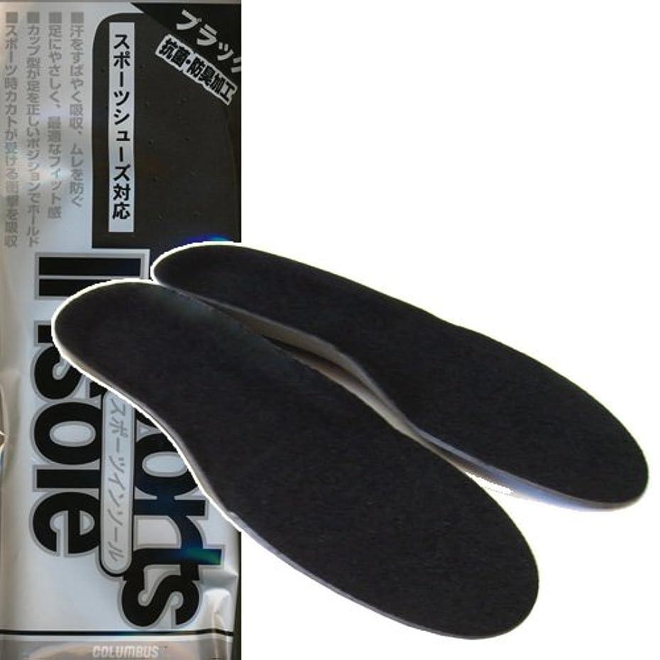 水っぽいシャット大破コロンブス スポーツインソール ブラック 女性用 フリーサイズ(22.0~25.0cm)