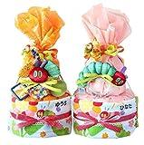 はらぺこあおむし 2段 おむつケーキ タオル ネーム 名入れ 無料 おもちゃ ギフト セット (オレンジ×リングラトル,パンパースSテープ)