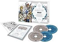 アルスラーン戦記 風塵乱舞 Blu-ray BOX